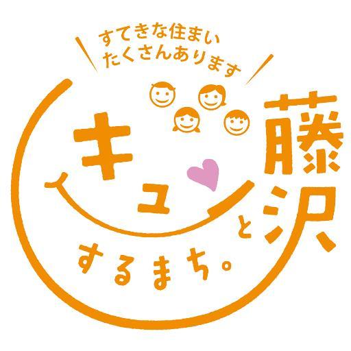 ソレアード湘南|藤沢市柄沢の賃貸アパート